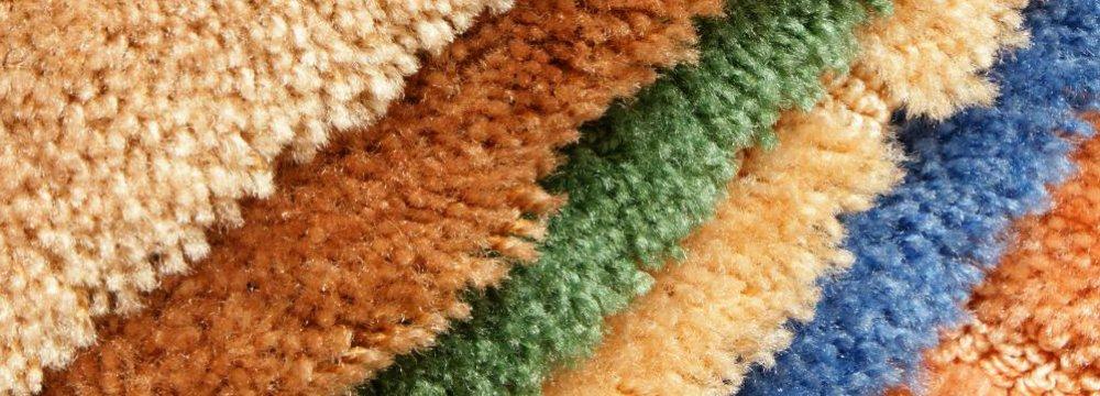 PET Chips Export Harming Carpet Industry
