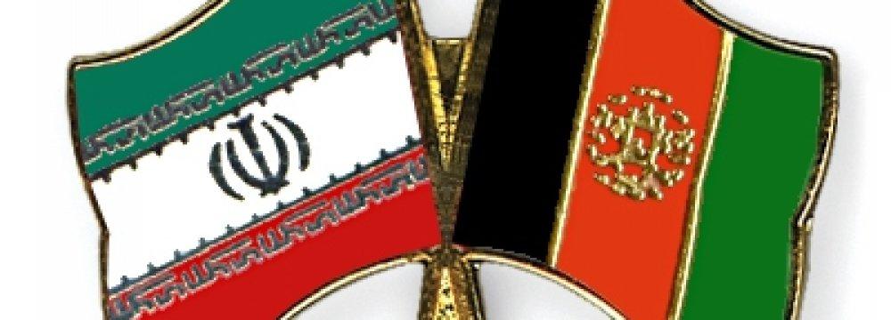 Tehran, Kabul Sign Railroad Agreement