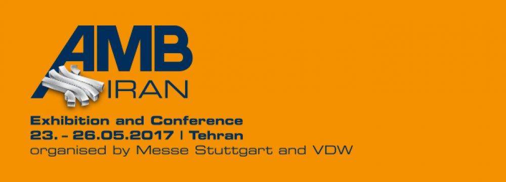 AMB Iran  2017 Opens
