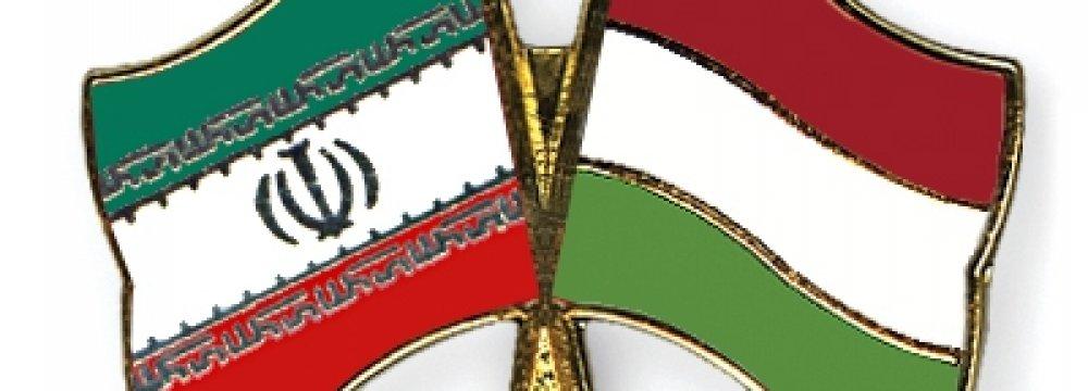 Iran-Hungary Trade Estimated to Reach $100m
