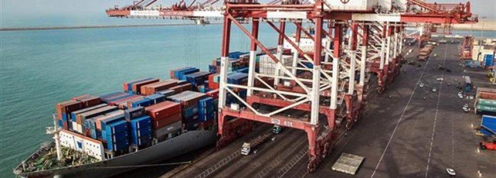 Shahid Rajaei Port: Iran's Busiest Border Terminal
