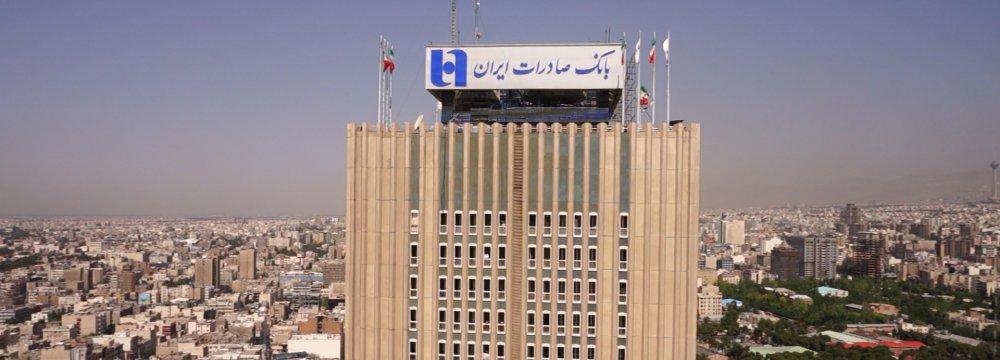 Bank Saderat to Sell Shares of 5 Companies