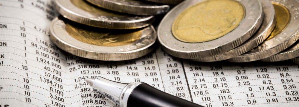 Gov't Sells $225m Worth  of Bonds in  1 Week