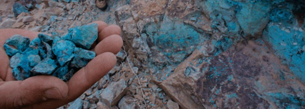 Kerman Copper Sulfide Ore Output at 35m Tons | Financial Tribune