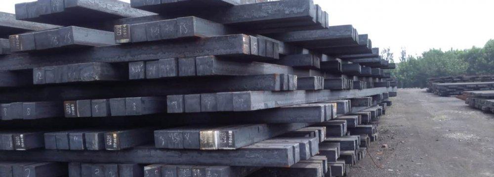Iranian Suppliers Seek Higher Billet Price
