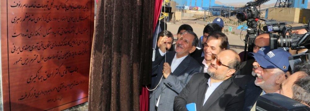 2 Iron Ore Plants Inaugurated