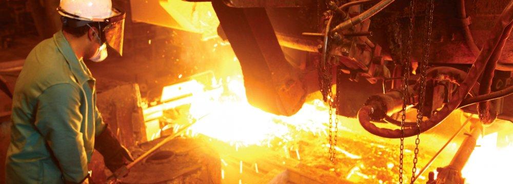 Int'l Steel Expo Opens in Tabriz