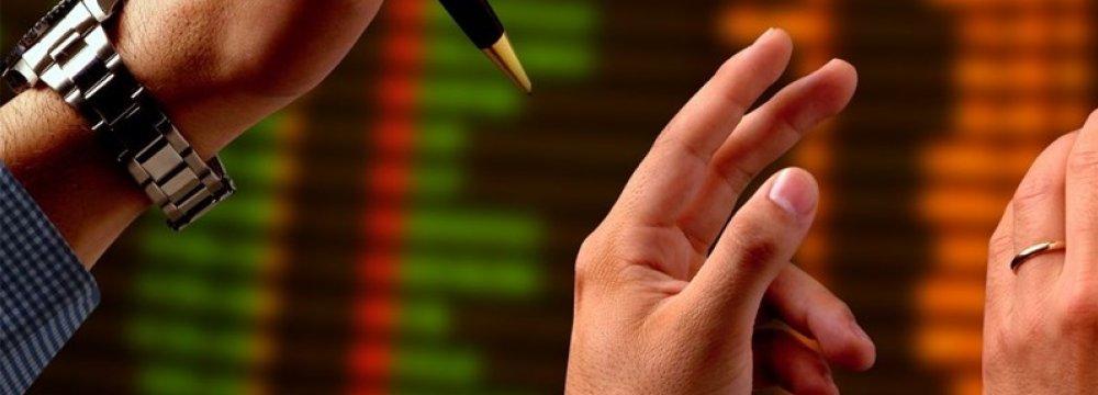 TEDPIX Closes Wednesday Trade Slightly Higher