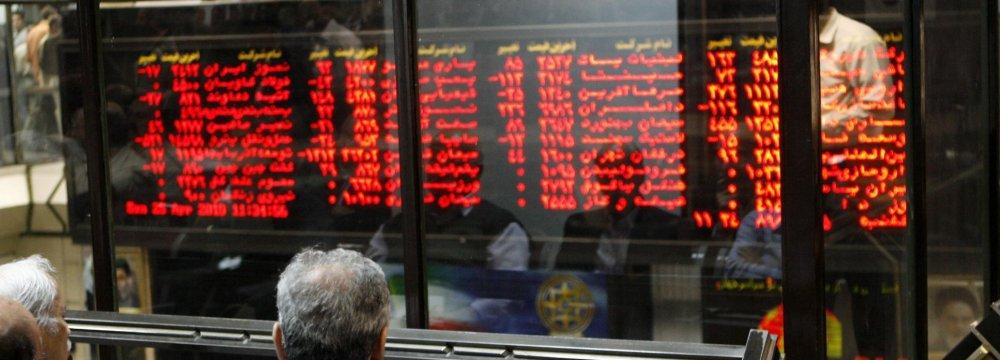 TSE Gauge Ends Weekly Trade 0.2% Higher