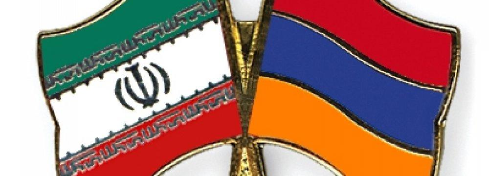 Iran, Armenia to Ease Customs Formalities
