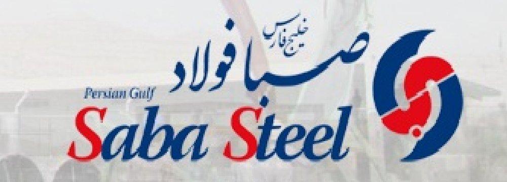 Saba Steel Complex Doubles Capacity