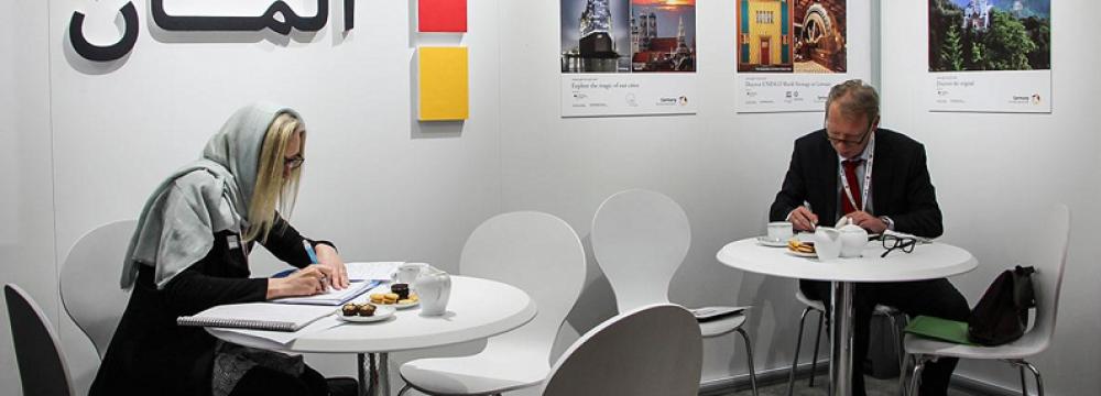 Germany's booth at Iranplast 2016