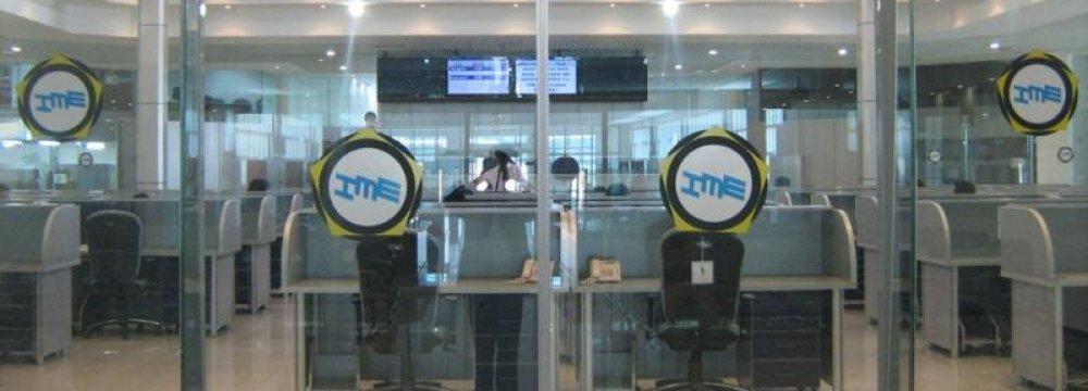 Trade via IME Improves