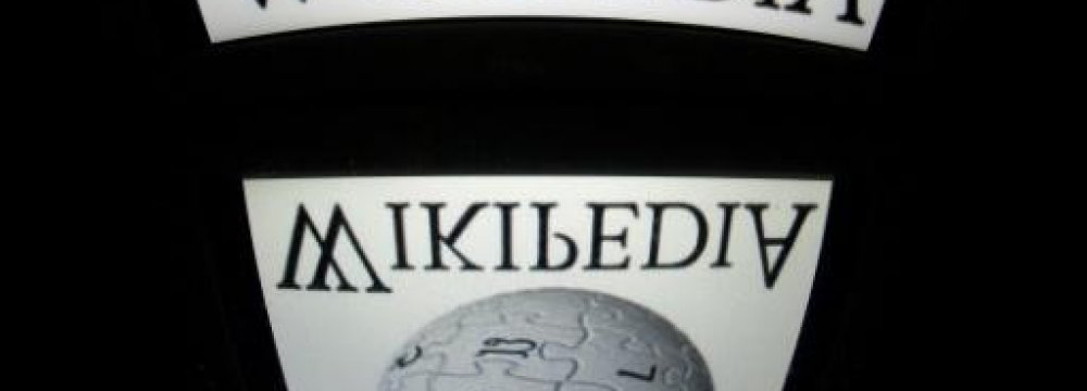 Turkish Court Refuses to Lift Wikipedia Ban