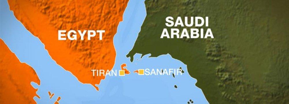 Egypt Court Rejects Islands  Transfer to Saudi Arabia