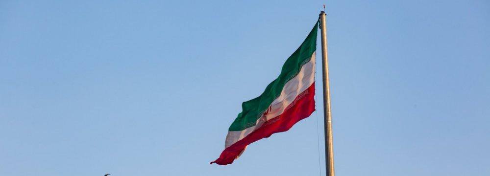 Central Bank of Iran: Q3 Growth at 1.2%