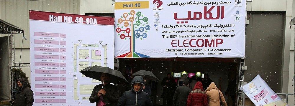 Iran Tech Festival in July