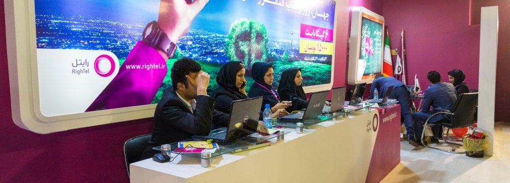 Iran's Third Mobile Operator Unveils Messaging App