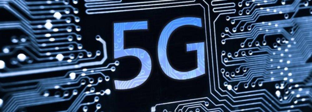 World's First Big 5G Deal