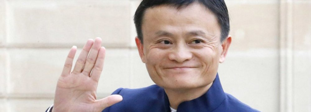Jack Ma Plans to Step Down From Alibaba