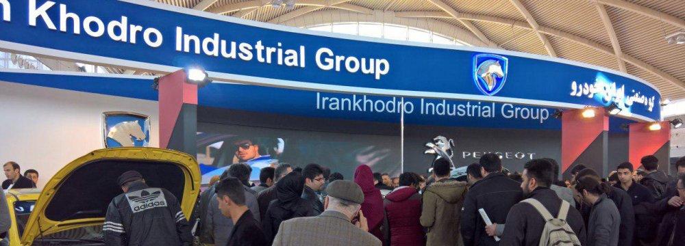 Iran to Display Vehicles in Azeri Exhibition