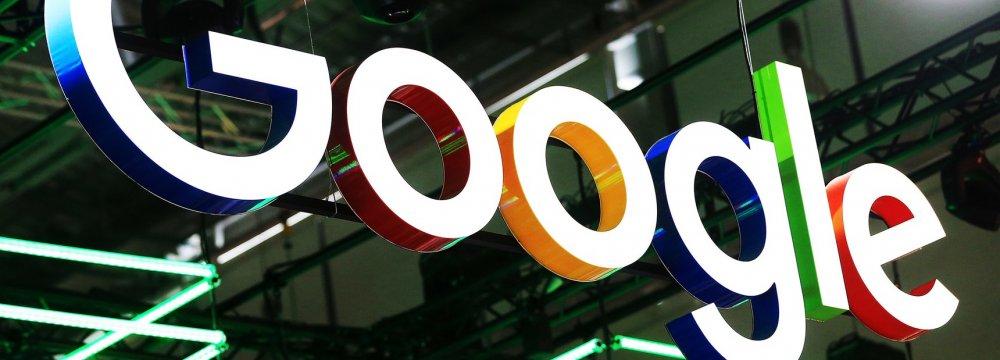 Google Readies New AI Investment Program