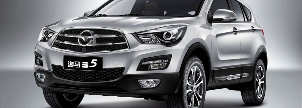 Iran Khodro is entering the small crossover market with a new Haima model.