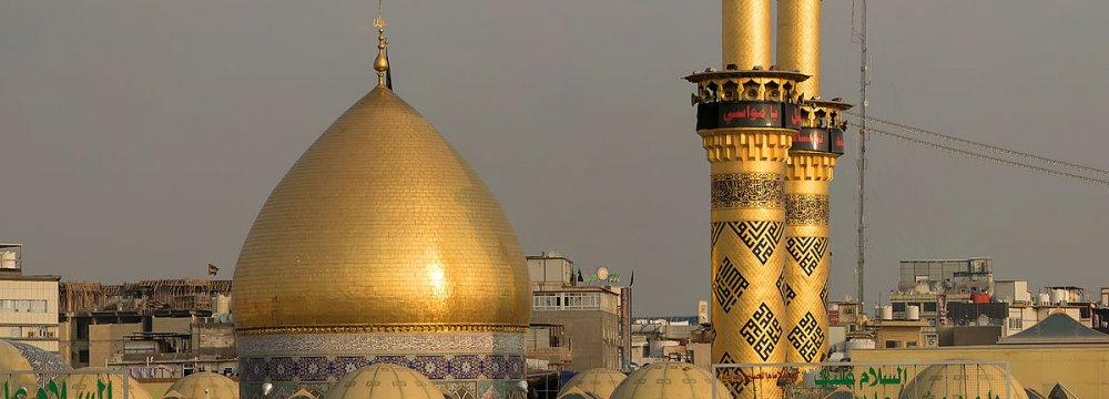 Iranian Pilgrims' Cars Allowed Into Iraq