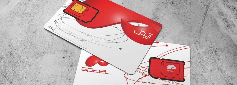 New MVNO in Iran Selling SIM Cards