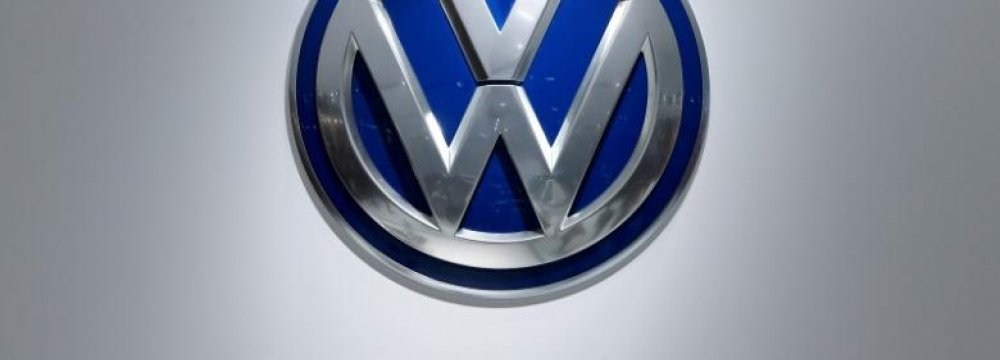 VW joint venture looks to bring international skills to local employees.