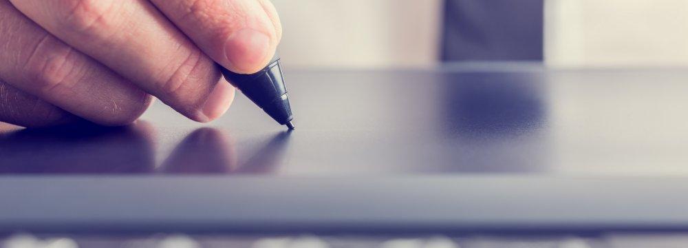 Azerbaijan E-Signature Gets EU Approval
