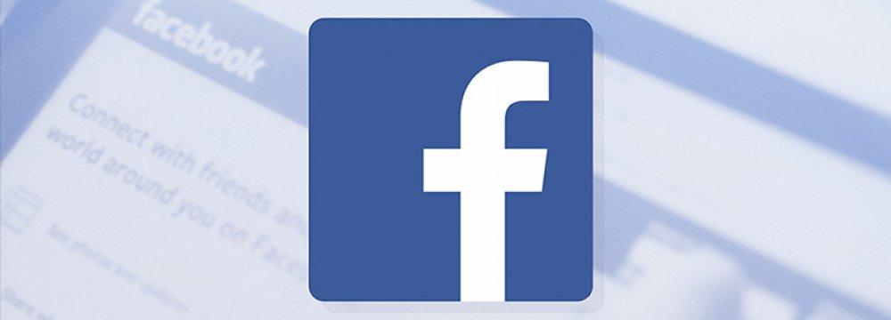 Facebook Bans Far-Right British Group
