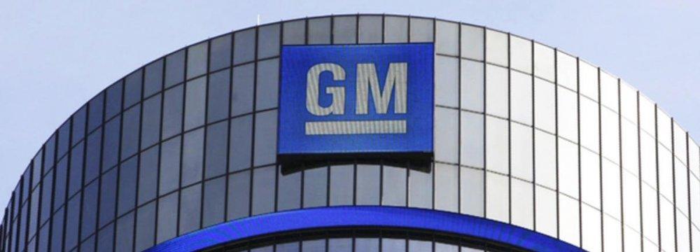 GM Recalling 1m Vehicles