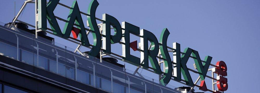 US Reschedules Kaspersky Hearing
