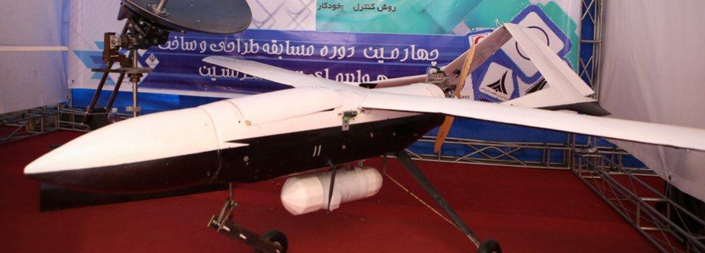Sharif University Hosts Drone Competition | Financial Tribune
