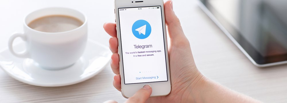 Telegram Groups Messaging data will now be stored temporarily in Iran.