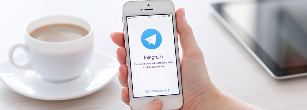 Telegram Voice Calling Launched in Iran