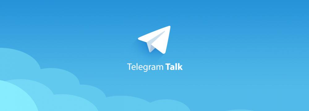 Telegram's voice calling service has been blocked since April.