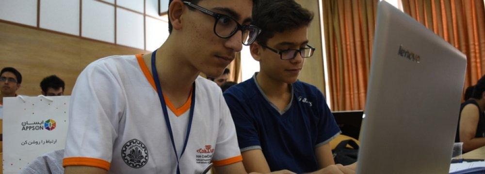 Sharif University Holding Coding Contest