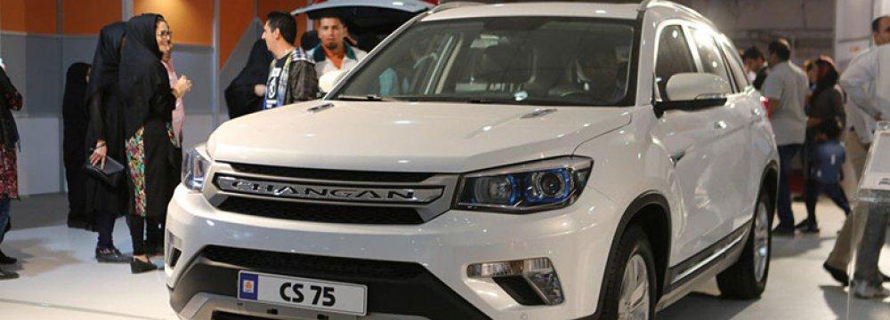 Bandar Abbas Auto Expo Ends