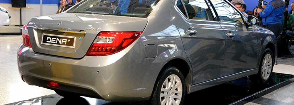IKCO to Launch Presale of 3 Cars