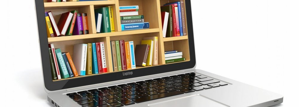 Iran's Online Library Database Launched