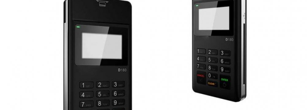 Company to Sell mPOS Devices