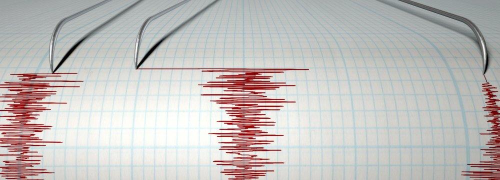 Iranian Seismological Center Introduces Quake Tracker App