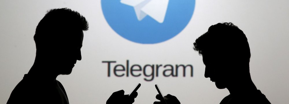 Criminal Content Defined for Telegram Users in Iran