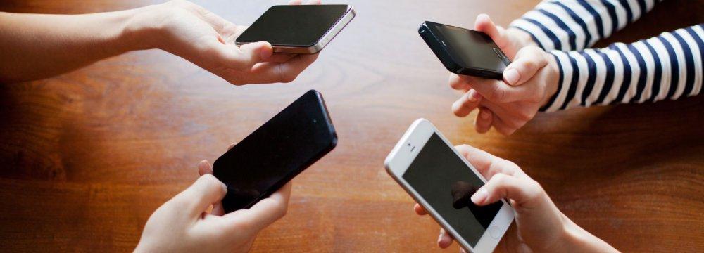 Gov't Grants for Iranian Messaging Apps