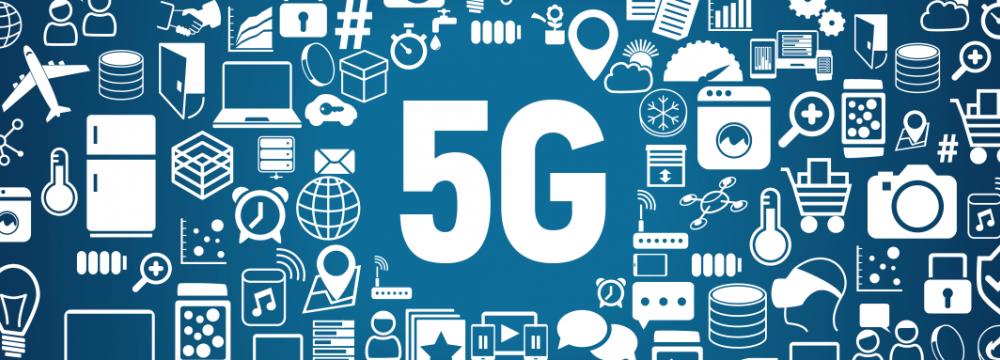 Nokia, MCI Will Develop 5G Network