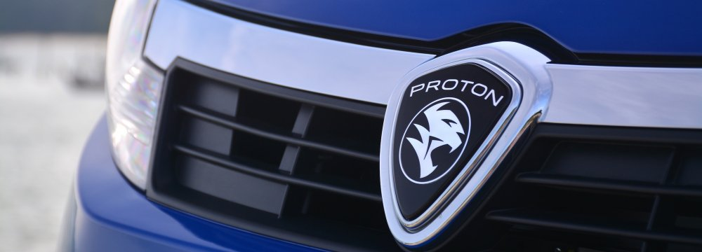 The Chinese carmaker has reportedly agreed to a 49% stake  in the struggling automaker.