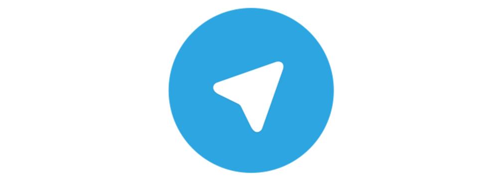 Advertising Comes to Telegram