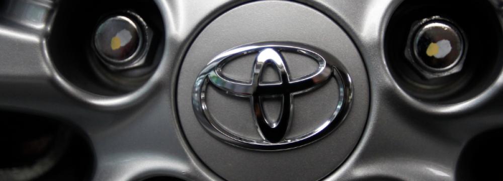 Toyota, Mazda to Build Plant in Alabama